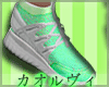 Kicks- Lime Green