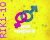 Timur SPB - Chik chirik