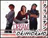 ~D.A.L.D movie poster