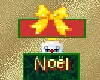 Animated christmas box