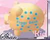 SR* Kid Cute Piggy Bank4