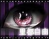~RCK~ Sakura Pink F/M !