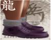 Purple Timberland Boots