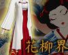 花 Okuni Uchiki Kimono