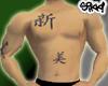Muscled Asian Tats v2