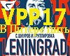 Leningrad V Pitere pit
