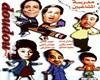 arabic man voices^^