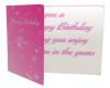 Birthday Card Request