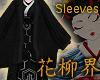 花Cyberpunk Sleeve Mono