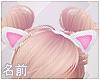 Cuddle Kitty e Ears