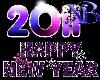 XB- 2011 NEW YEAR ENH 3