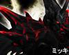 ! Demon Chaos Pauldron R