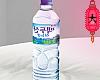 e water