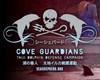 Cove Guardians Sticker