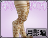 Yui legs