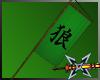 !K Ookami Clan Flag