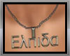 Necklace name Elpida