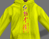 hoodie chino