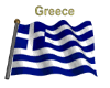 Greek Flag!