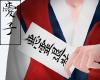 Aoi | Paper Talisman