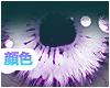 Lune Eyes F