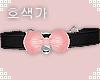 Cute Bell Collar