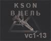 KSON - V cel'