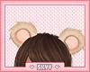 Kids Too Cute Bear Ears