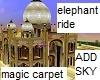 kids aladdin rm2 add sky