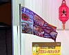 e deals banner