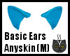 Anyskin Basic Ears (M)