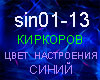 Kirkorov Cvet siniy RUS