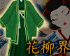 花 Heian Physician