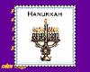 hanukkuh double biggie