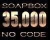 [eVe]SoapBox No Code
