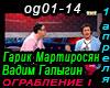 Galygin Ograblenie 1 RUS