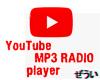 髄 YT player wo/furnit