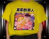 T-shirt Korean