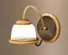 [CI]Espresso Wall Lamp