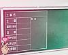 e schedule board