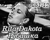 Rita Dakota - Rubashka