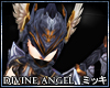 ! Divine Angelic Helm