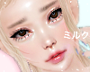 """""""A"""" Glossy Skin For HM"""