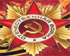 *KKC*USSRVDay3