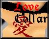 *A* Kanji *Love* Collar