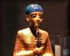 Ancient EgyptianGod Ptah