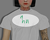 Thai Fonts (F)