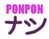NON PON PON