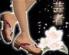 *BRWH* Sakura Zen Geta