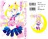 Sailor Moon Manga Book